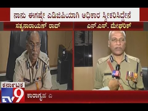 Megharic Appointed as Prison ADGP, for Satyanarayana Rao Vacant Positions