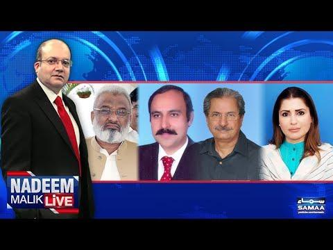 Nadeem Malik Live - SAMAA TV - 25 Oct 2017