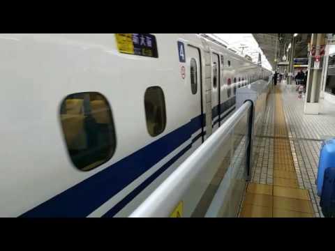Shinkansen Nozomi Tren Bala en Kyoto Station Japón