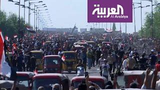 تظاهرات العراق.. نادت بالسلمية وجاء الرد بالغاز المسيل