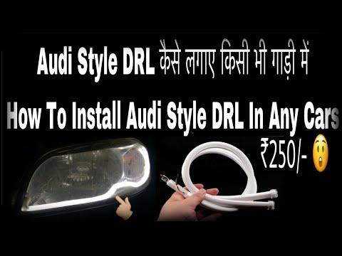 DIY- How To Install DRL For All Cars, DRL कैसे लगाए किसी भी गाड़ी में || Chevy||Review By Technokhan