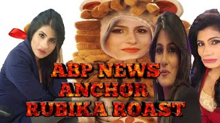 RUBIKA LIYAQUAT ROAST! SHE IS A DALLAL OF BJP AND RSS!  WAR OF WORDS WITH AJAZ KHAN IN LIVE ON ABP