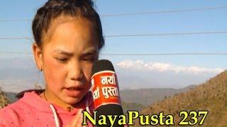 NayaPusta 237