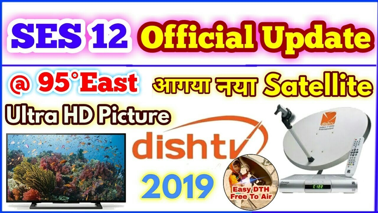 Finally SES 12 Satellite @95° East is Ready for DTH Service  नया सॅटॅलाइट  for Dish TV