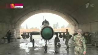Сирия Авиабаза правительственных войск в Сирии Репортаж с места событий Новости Сирии Сегодня
