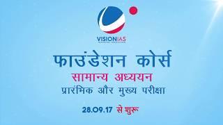 Hindi New Batch start 28th September