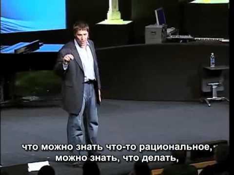 Тони Роббинс - Почему мы делаем то что мы делаем ч.1