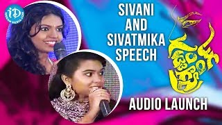 Rajasekhar Daughters Sivani and Sivatmika Speech At Gaddam Gang Audio Launch