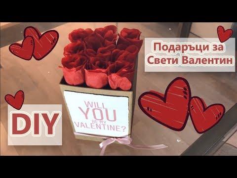 DIY подаръци за Свети Валентин + GIVEAWAY | pINKiwis