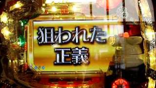 CR特捜戦車隊ドミニオン:追跡.AVI