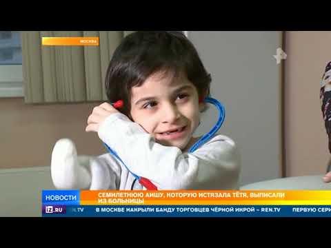 Мама изувеченной тетей девочки из Ингушетии рассказала о ее состоянии