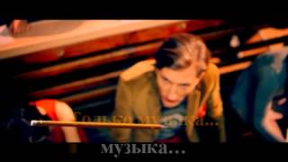 Город 312 и Павел Воля - Мама мы все стареем (Karaoke) (By Dr.Noodle)
