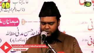 Hamare Liye Kis Ki Ahmiyat Zyada Hain NABI Ya Molvi By:Shaikh Imran Ahmed Salafi