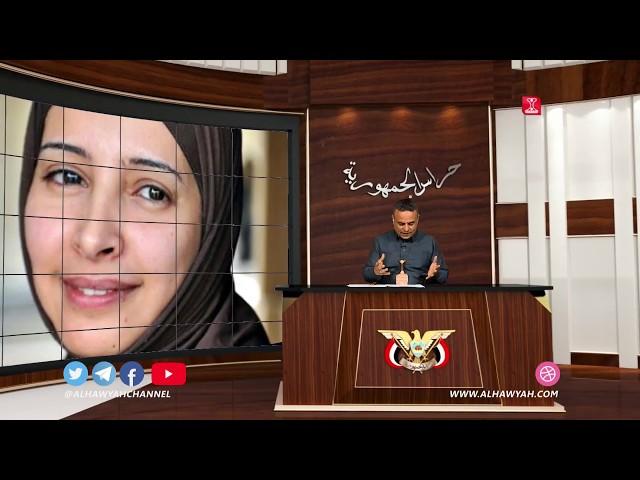 03-03-2020 - حراس الجمهورية - الحلقة 199-  الخلاف بين فتاح وسالمين
