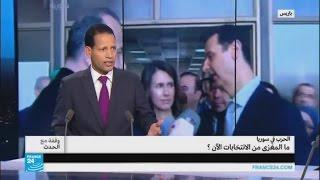 سوريا: ما المغزى من الانتخابات الآن؟