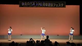「奈良のバス100周年記念フェスタ」で上演。 ビデオの容量の事情で、冒...