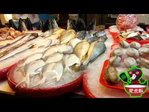 Wu Chi Port Taichung 梧棲港海產 seafood market, a day out