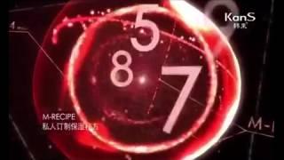 [ENG] 150404 KanS CF - Luhan.mp4