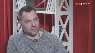Алексей Арестович: Кремль начал «большую летнюю кампанию» по собиранию земель