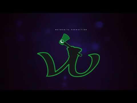 CHEIKH MC feat  SAMRA   Djibuwe: 2017- comores (COMOROS)