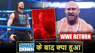 Smackdown Off-Air, Roman REACTION Ryback WWE Returns? BIG BOTCH - WWE Smackdown Highlights