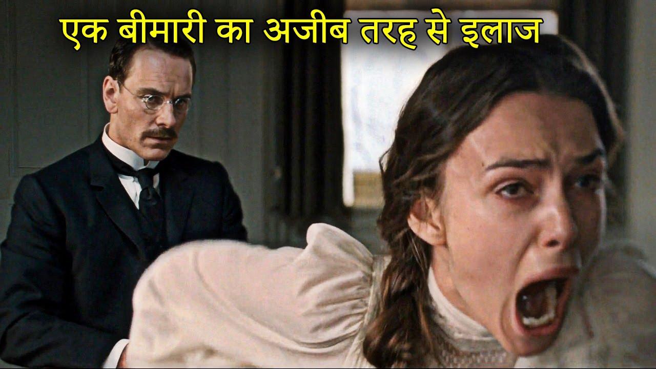 Download A Dangerous Method Movie + Real Story Explained in Hindi   Dangerous Method 2011 Film Ending Explain