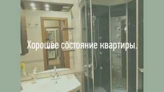 Продается однокомнатная квартира м. ВДНХ. Стоимость квартиры составляет 8 700 000 руб.(Продается однокомнатная квартира м. ВДНХ. Стоимость квартиры составляет 8 700 000 руб. Скачайте бесплатное..., 2015-11-28T09:08:00.000Z)