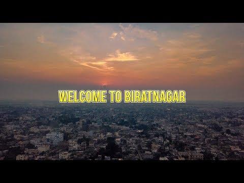 MEETING MY FAMILY | BIRATNAGAR DRONE VIDEO