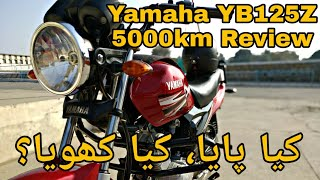 Yamaha YB125Z Review After 5000km Running | My Experience About Yamaha YB125Z