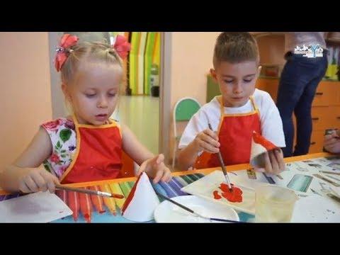 Группа дневного пребывания детей открылась в Невинномысске