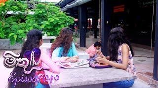 Mithu | Episode 49 - (2018-07-13) | ITN Thumbnail