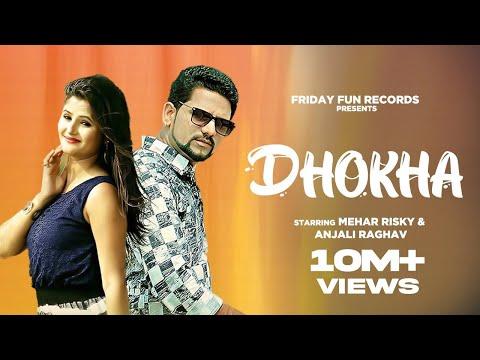 Mehar Risky New Song 2018 | Raju Punjabi  | Anjali Raghav | Download Raju Punjabi Song | Gk Record