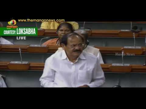 C Gopalakrishnan Seeks Central Assistance For Chennai Metro Extension | Venkaiah Naidu | Lok Sabha