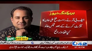 rahat-fateh-ali-khan-paid-hefty-tax-to-fbr