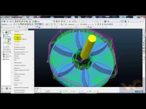 3D Выборка Powermill