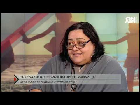 доц. Румен Бостанджиев - Как да подготвим младежите за семеен живот
