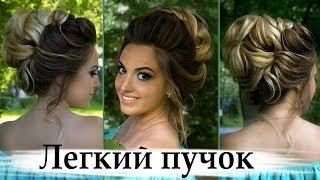пучок на длинные волосы / hairstyle tutorial