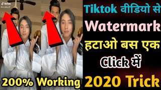 image How to download tiktok videos without watermark || tiktok video se watermark kaise hataye 2020 trick