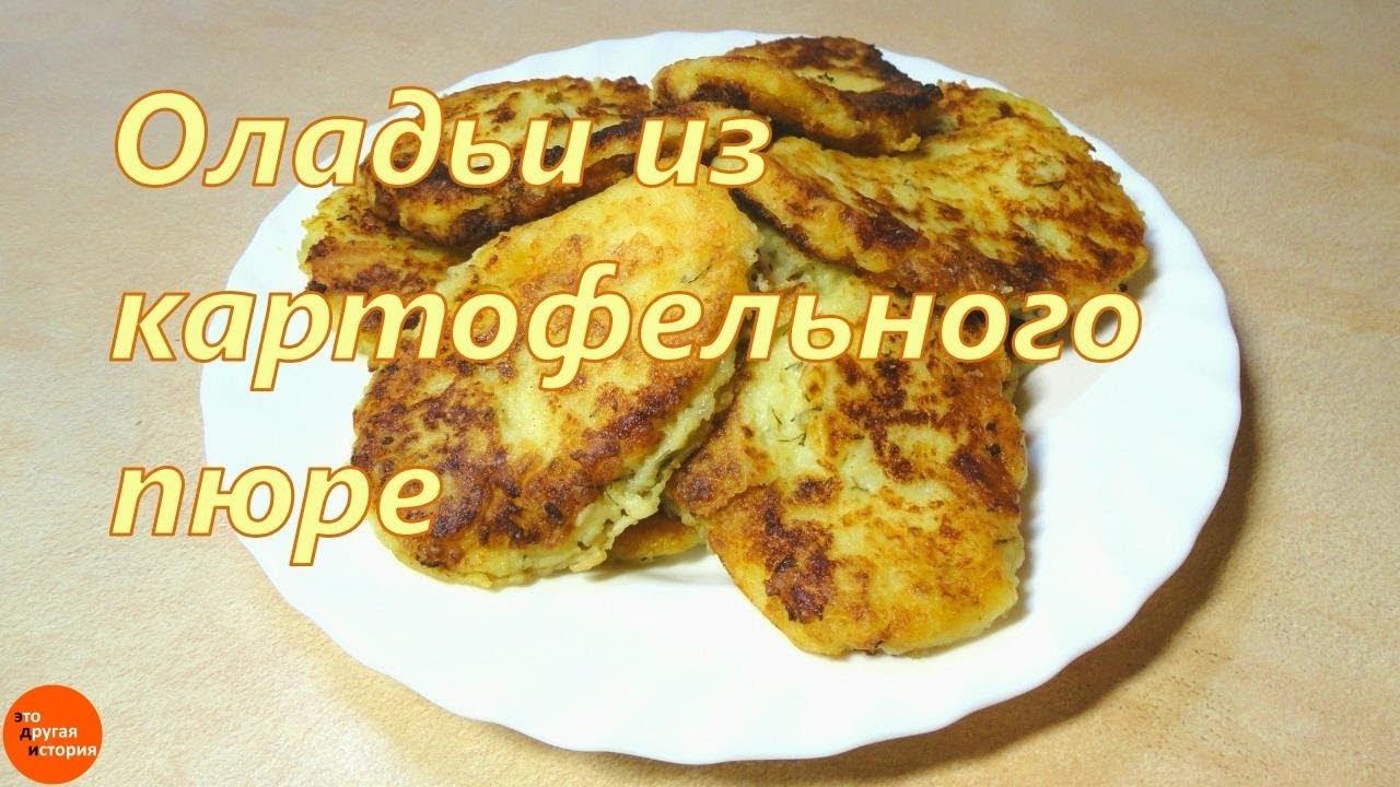 Пюре картофельное сухое 'арикон'. Картофельное пюре сухое моментального приготовления. Расфасовано в металлизированные пакеты с zi. 99 руб 80 руб. Подробнее. [img].