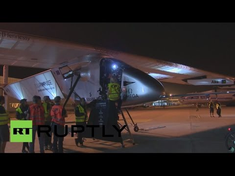 LIVE: Solar Impulse 2 to land in Hawaii after breaking solo flight record