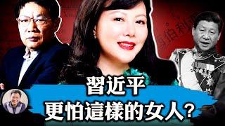 任志強重判許章潤軟禁聲援中國良心的耿瀟男為何被捕習近平的政治上的明白人終極目的是什麼十二月黨人的女人的故事江峰漫談20201021第250期