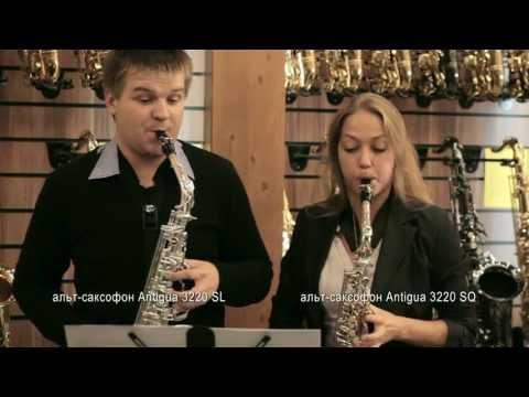 Саксофоны Antigua в Марьячи. Тарас Гусаров и Каролина Ройс