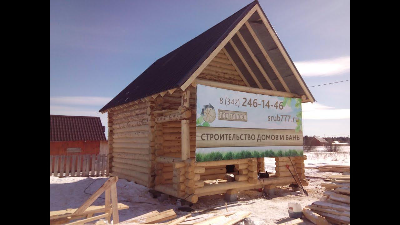 Срубы домов и бань - Производство срубов в Перми от ТРИ ТОПОРА .