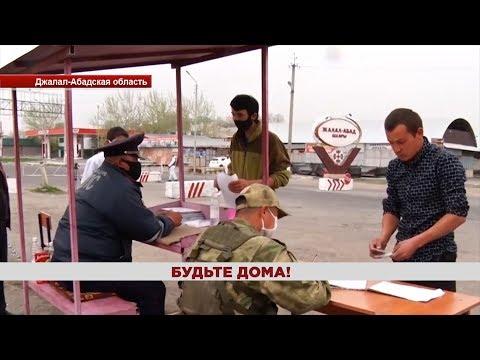 #Новости / 07.04.20 / Дневной выпуск - 16.00 / НТС / #Кыргызстан