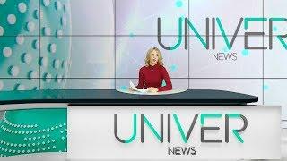 Новости КФУ от 19.03.2018