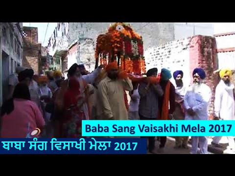 Vaisakhi 2017 in Dhesian Sang