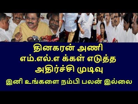 ttv supporters shocking decision against|tamilnadu political news|live news tamil