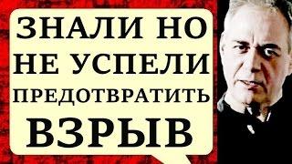 Сергей Доренко. Начались трудности! 04.04.2017 Подъём на Говорит Москва
