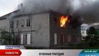 ЖЕНЩИНА В ДЕРЕВНЕ! начало 12 октября в 18.00 по Москве