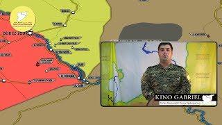 8 августа. Военная обстановка в Сирии. Россия наращивает контакты с курдскими формированиями в Сирии